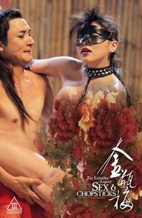 The Forbidden Legend: Sex & Chopsticks - Poster / Capa / Cartaz - Oficial 2