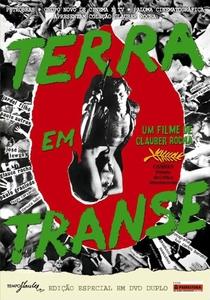 Terra em Transe - Poster / Capa / Cartaz - Oficial 5