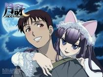 Tsukuyomi Moon Phase - Poster / Capa / Cartaz - Oficial 1