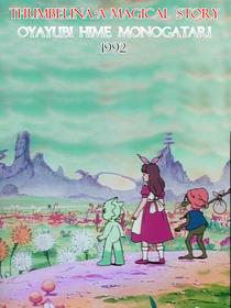 Thumbelina - Poster / Capa / Cartaz - Oficial 2