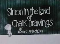 Simão na Terra dos Desenhos de Giz  - Poster / Capa / Cartaz - Oficial 1