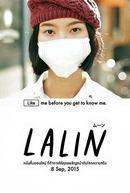 Lalin (ลลิล)