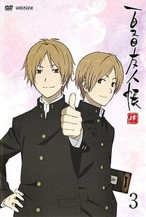 Natsume Yuujinchou (4ª Temporada) - Poster / Capa / Cartaz - Oficial 2