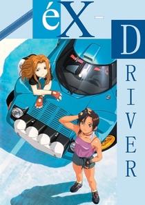éX-Driver - Poster / Capa / Cartaz - Oficial 1