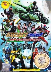 Kamen Rider W Forever: A to Z/The Gaia Memories of Fate - Poster / Capa / Cartaz - Oficial 1