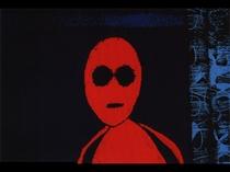 Abductees - Poster / Capa / Cartaz - Oficial 1