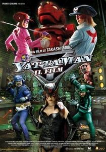 Yattaman - Poster / Capa / Cartaz - Oficial 1