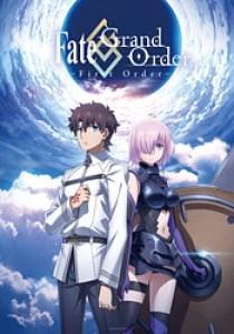 Fate Grand Order - Poster / Capa / Cartaz - Oficial 1