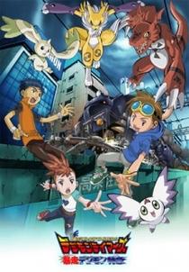 Digimon Tamers: Runaway Locomon - Poster / Capa / Cartaz - Oficial 1