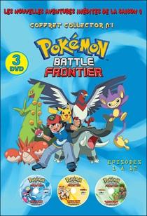 Pokémon (9ª Temporada) - Poster / Capa / Cartaz - Oficial 1