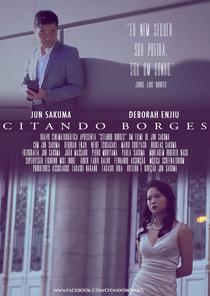 Citando Borges - Poster / Capa / Cartaz - Oficial 1