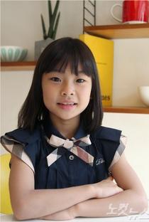 Kim Soo-Ahn - Poster / Capa / Cartaz - Oficial 1