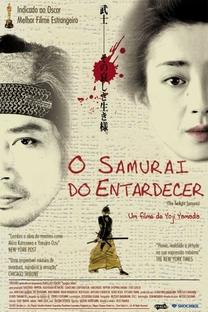 O Samurai do Entardecer - Poster / Capa / Cartaz - Oficial 2
