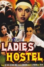Ladies' Hostel - Poster / Capa / Cartaz - Oficial 1