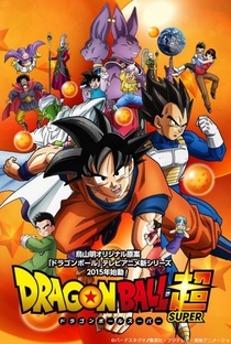 Dragon Ball Super (1ª Temporada) - Poster / Capa / Cartaz - Oficial 1