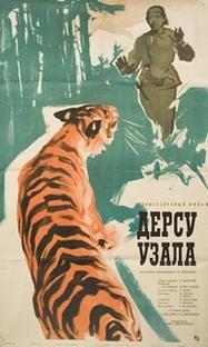 Dersu Uzala - Poster / Capa / Cartaz - Oficial 1