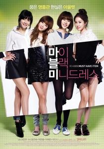 Little Black Dress - Poster / Capa / Cartaz - Oficial 1