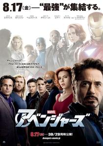 Os Vingadores - Poster / Capa / Cartaz - Oficial 4