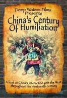 China's Century of Humiliation (China's Century of Humiliation)