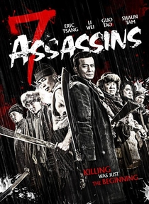 7 Assassins - Poster / Capa / Cartaz - Oficial 1