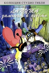 O Castelo no Céu - Poster / Capa / Cartaz - Oficial 20