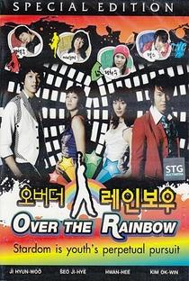 Over the Rainbow - Poster / Capa / Cartaz - Oficial 8