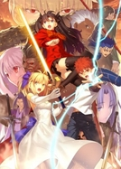Fate/stay night: Unlimited Blade Works 2nd Season - Sunny Day (Fate/stay night: Unlimited Blade Works 2nd Season - Sunny Day)