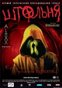 Shtolnya  - Poster / Capa / Cartaz - Oficial 1
