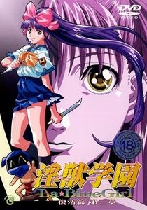 La Blue Girl Returns - Poster / Capa / Cartaz - Oficial 6