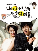 My Girlfriend is a Nine-Tailed Fox (Nae Yeojachinguneun Gumiho)