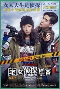 Detective Gui - Poster / Capa / Cartaz - Oficial 6
