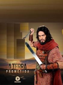 A Terra Prometida - Poster / Capa / Cartaz - Oficial 3