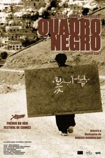 O Quadro Negro - Poster / Capa / Cartaz - Oficial 1