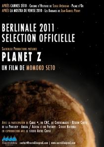 Planeta Z - Poster / Capa / Cartaz - Oficial 1