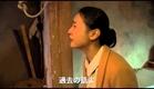 A Record of Sweet Murder (Aru yasashiki satsujinsha no kiroku) teaser trailer