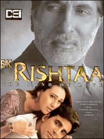 Ek Rishtaa: The Bond of Love - Poster / Capa / Cartaz - Oficial 1