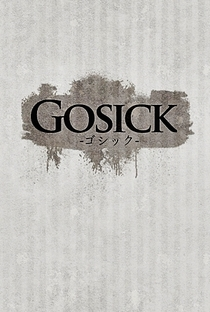 Gosick - Poster / Capa / Cartaz - Oficial 7