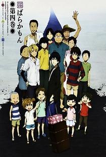 Barakamon - Poster / Capa / Cartaz - Oficial 6