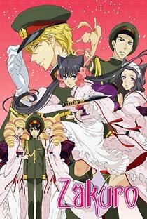 Otome Youkai Zakuro - Poster / Capa / Cartaz - Oficial 9