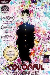 Colorful - Poster / Capa / Cartaz - Oficial 7