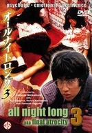 All Night Long 3: The Final Chapter (Ooru naito rongu 3: Saishuu-shô)