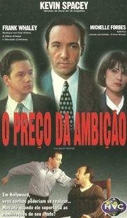 O Preço da Ambição - Poster / Capa / Cartaz - Oficial 3