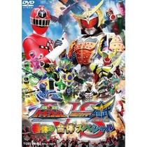 Express Sentai ToQGer VS Kamen Rider Gaim - Poster / Capa / Cartaz - Oficial 1