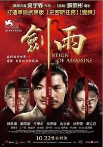 Reino dos Assassinos - Poster / Capa / Cartaz - Oficial 5