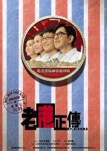 Mr. Cinema  - Poster / Capa / Cartaz - Oficial 1