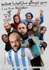 I Am Diego Maradona - Poster / Capa / Cartaz - Oficial 4