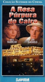 A Rosa Púrpura do Cairo - Poster / Capa / Cartaz - Oficial 9