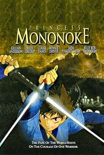 Princesa Mononoke - Poster / Capa / Cartaz - Oficial 45