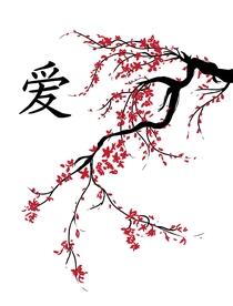 Blossoms - Poster / Capa / Cartaz - Oficial 1
