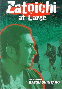 Zatoichi at Large - Poster / Capa / Cartaz - Oficial 2